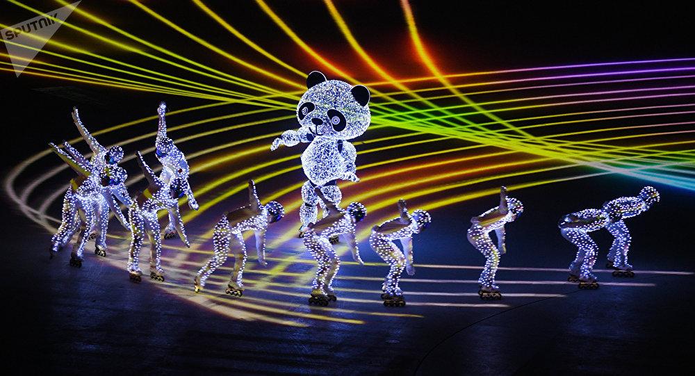 Cerimônia de encerramento dos Jogos Olímpicos de Inverno 2018 em PyeongChang