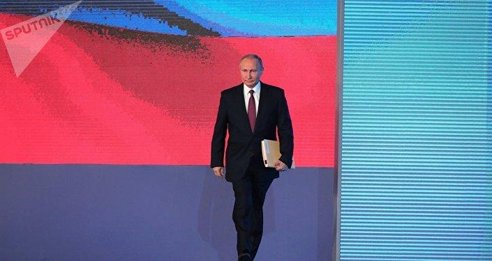 Discurso anual de Vladfimir Putin perante a Assembleia Federal