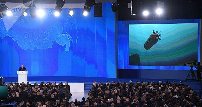 Putin apresenta novo míssil nuclear à prova de interceção