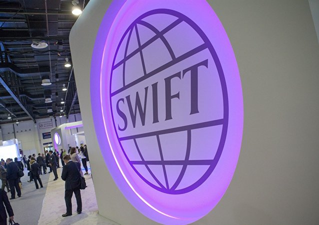 Logotipo do SWIFT