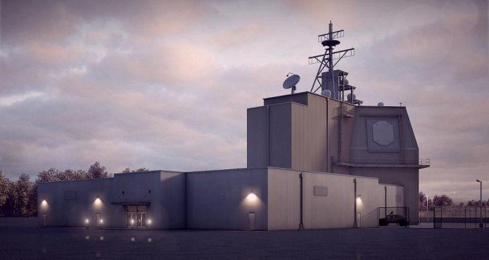 Sistema de defesa antimíssil dos EUA Aegis Ashore na Romênia