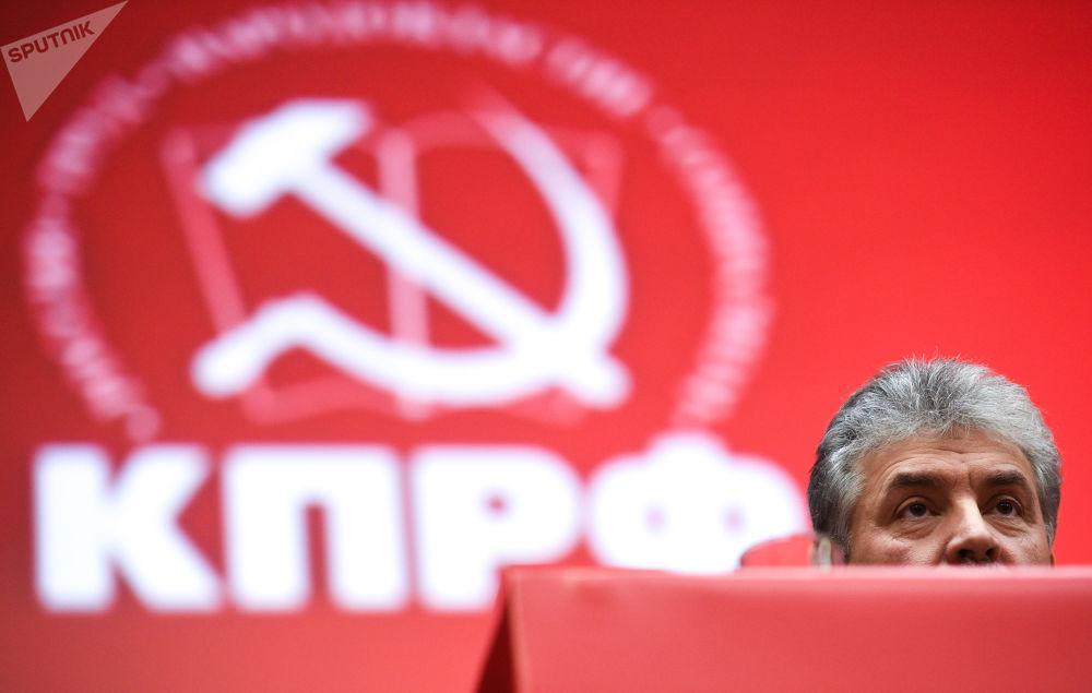 Pavel Grudinin durante o XVII Congresso do Partido Comunista em que os delegados aprovaram a candidatura do partido para participar das eleições presidenciais de 2018