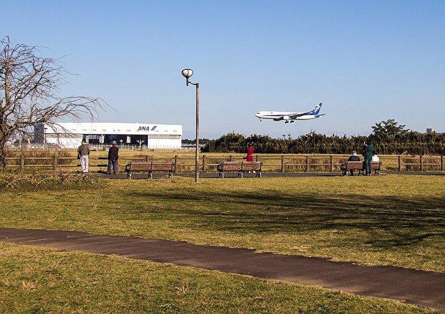 Arredores do Aeroporto Internacional de Narita