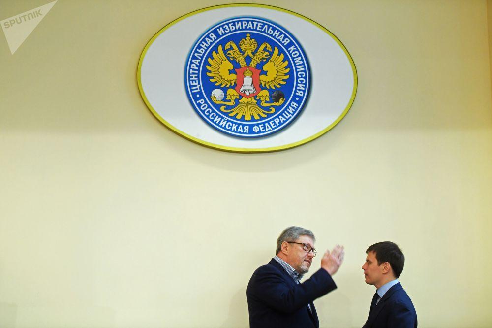 Candidato à Presidência da Rússia pelo partido Yabloko, Grigory Yavlinsky, na Comissão Eleitoral Central da Rússia, 7 de fevereiro de 2018