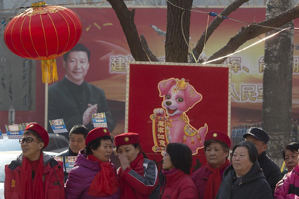 Xi Jinping em cartaz de centro para soldados aposentados, em Pequim.