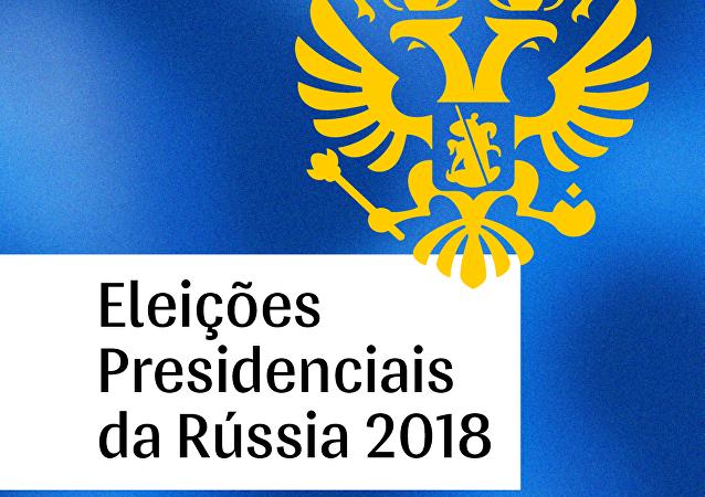 Eleições Presidenciais da Rússia 2018