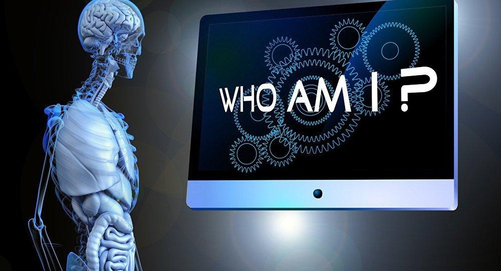 Cérebro digital (apresentação artística)