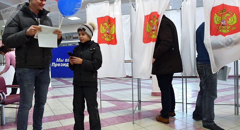 Eleições presidenciais na Rússia
