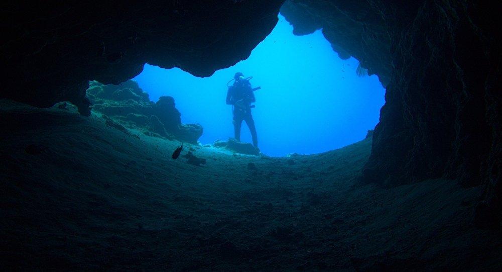Investigação do mar profundo