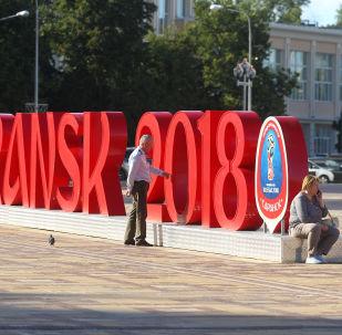 Saransk, uma das sedes da Copa 2018