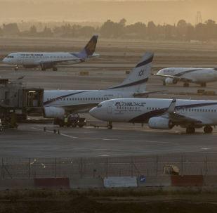 Aeroporto Internacional Ben Gurion de Tel Aviv, Israel