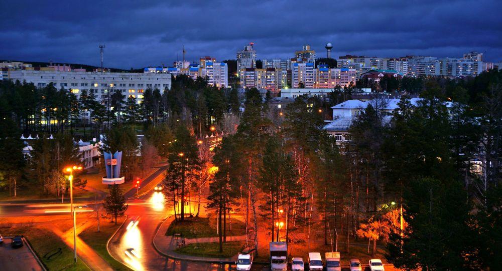 Cidade fechada russa de Tryokhgorny (imagem referencial)
