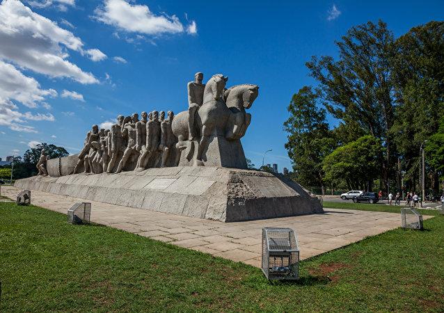 Monumento às bandeiras, em São Paulo