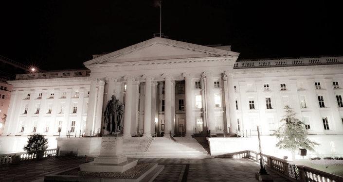 Departamento de Tesouro dos Estados Unidos, em Washington DC
