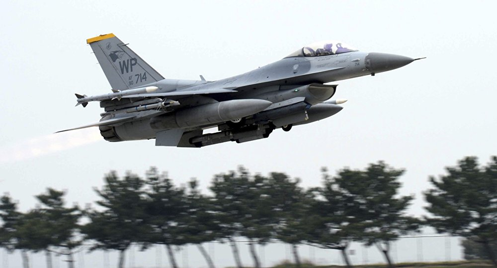 [© AP Photo / Go Bum-jun/Newsis] Caça F-16