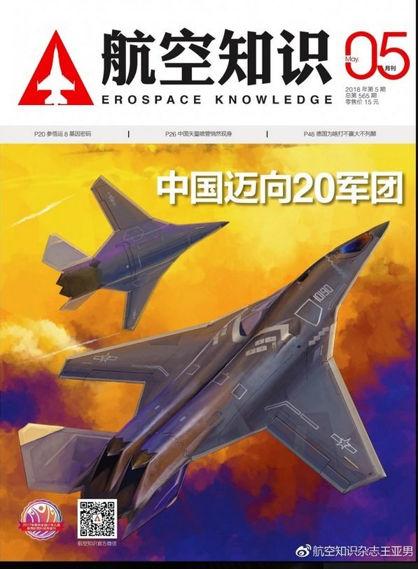 Futuros bombardeiros chineses Xian H-20