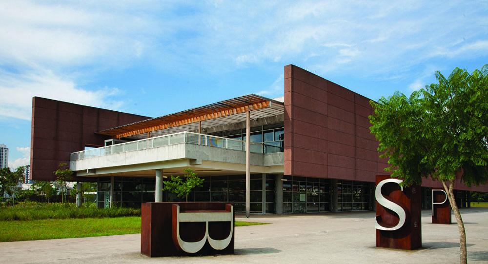 Prédio da Biblioteca de São Paulo, no Parque da Juventude, em São Paulo