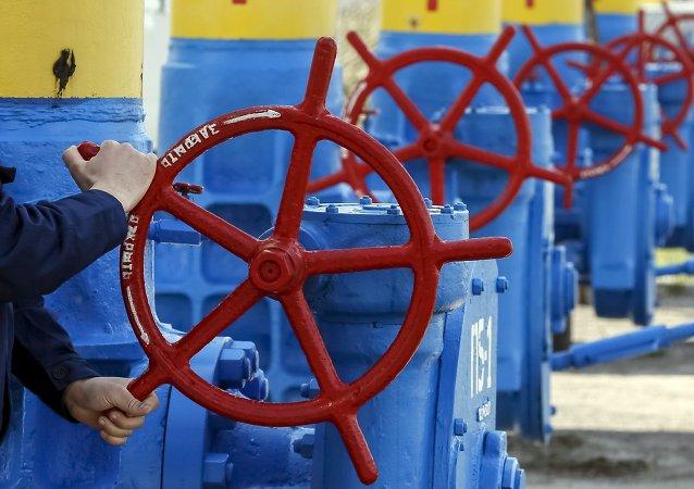 Estação de distribuição de gás na Ucrânia