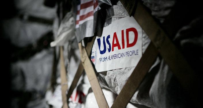 Agência dos EUA para o Desenvolvimento Internacional (USAID, na sigla em inglês)