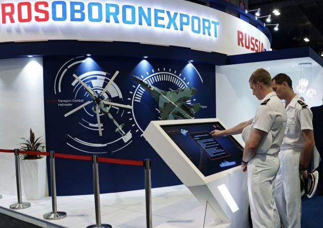 Pavilhão da exportadora russa de armas Rosoboronexport (foto de arquivo)