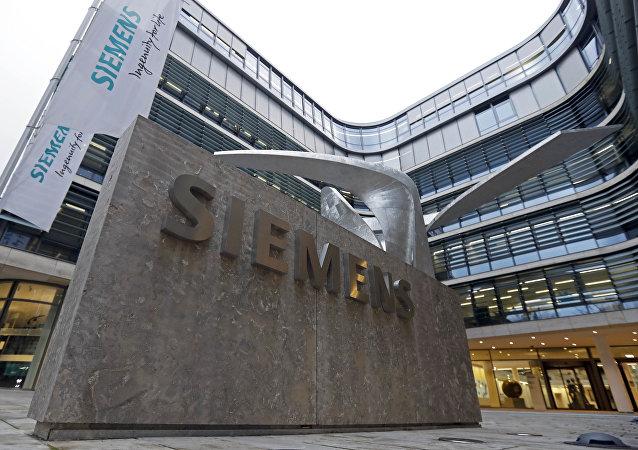 Sede da companhia alemã Siemens, em Munique