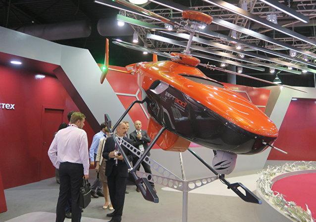 VRT300, helicóptero não tripulado multiuso