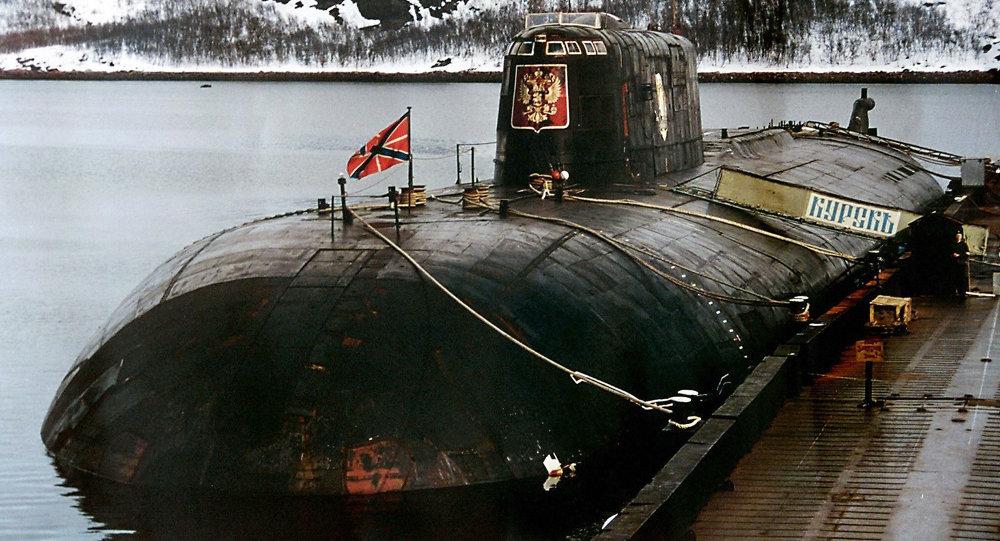 Submarino 'Kursk' na base de Vidyayevo