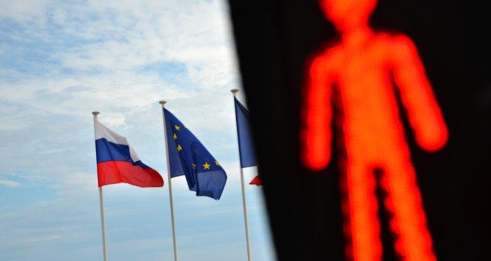 Bandeiras da Rússia, UE, França