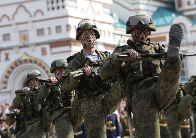 Equipamento de combate Ratnik