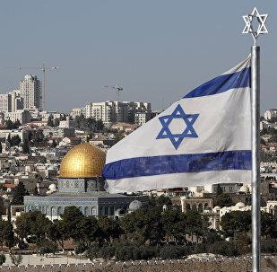 Bandeira israelense em Jerusalém