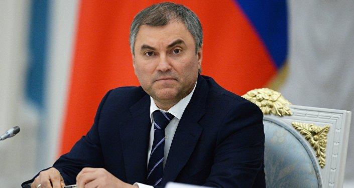 Porta-voz da Duma russa Vyacheslav Volodin
