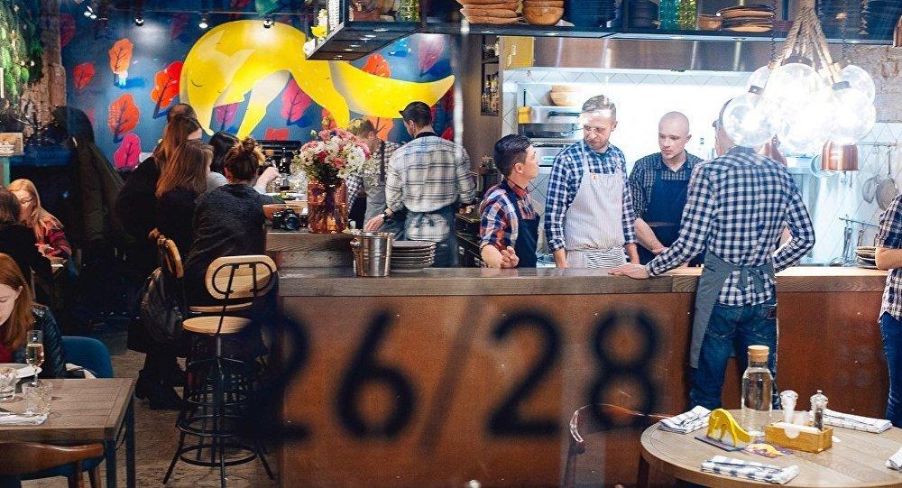 Restaurante 26/28 Grill