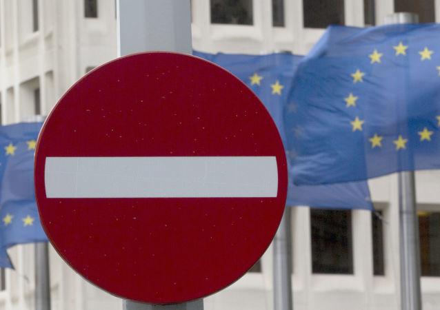 As bandeiras da UE na sede em Bruxelas