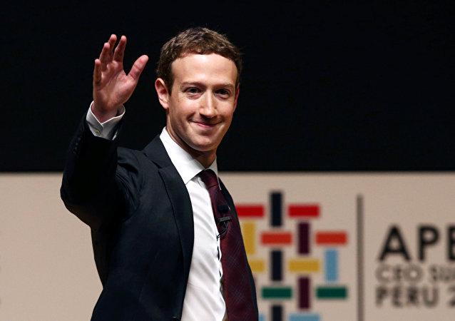 Mark Zuckerberg em evento da APEC em 2016