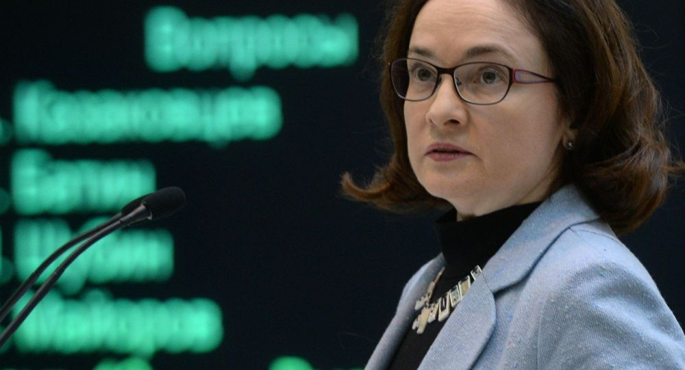 Presidente do Banco Central da Federação Russa Elvira Nabiullina.