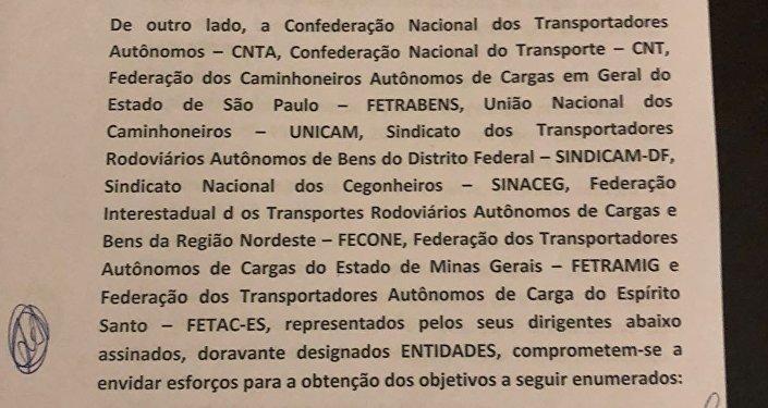 Termo de acordo entre o governo federal e entidades representantes dos caminhoneiros em greve