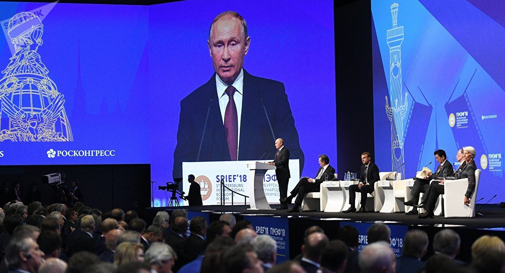 Transmissão da sessão plenária do Fórum Econômico Internacional de São Petersburgo, 25 de maio de 2018