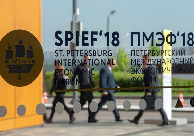 Fórum Econômico Internacional de São Petersburgo, 24 de maio de 2018
