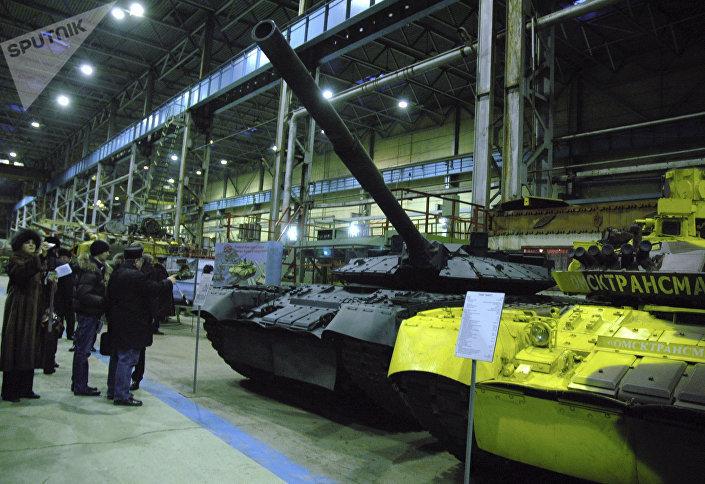 Tanque Águia Negra, denominado Objeto 640