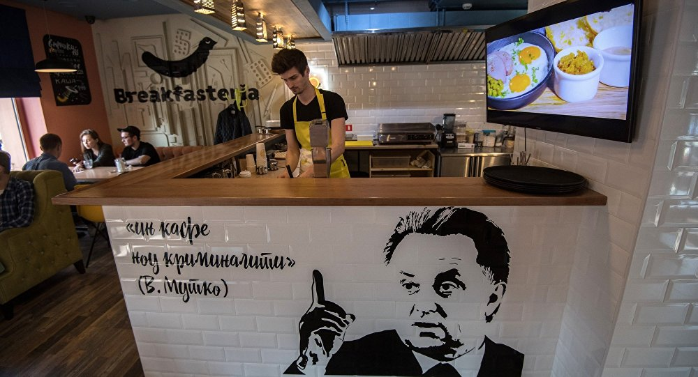 Restaurante Breakfasteria em Rostov-no-Don