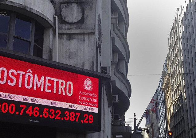 Impostômetro Associação Comercial de São Paulo (ACSP), no Centro da cidade de São Paulo-SP, ultrapassa a mara de R$ 1 trilhão cada vez mais cedo.