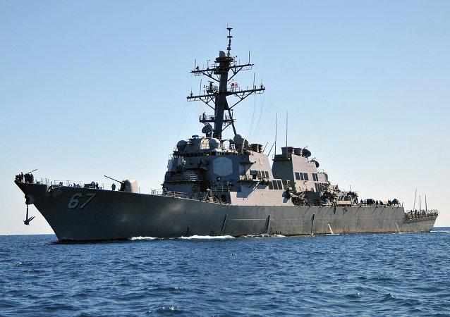 USS Cole