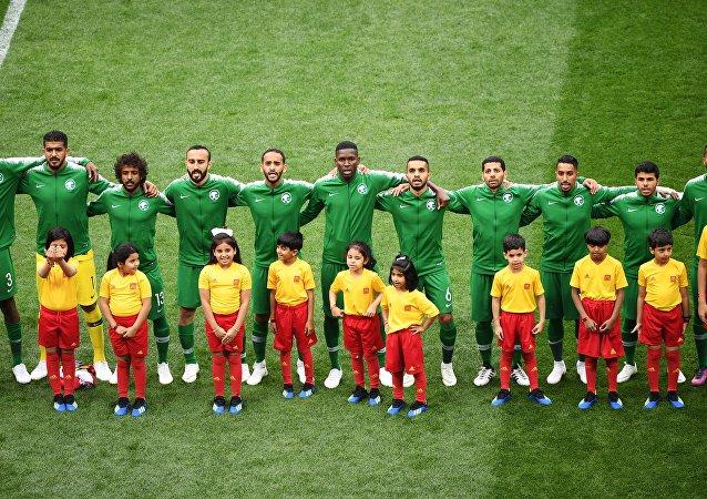 Seleção da Arábia Saudita antes do primeiro jogo da Copa 2018, Moscou, Luzhniki, 14 de junho de 2018