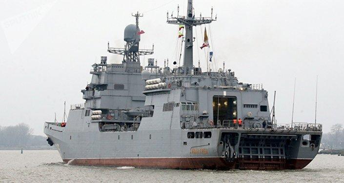 Navio de desembarque grande Ivan Gren