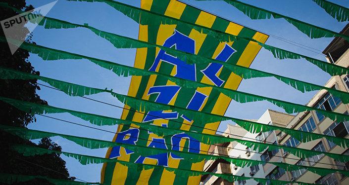 Alzirão, Tijuca, Rio de Janeiro