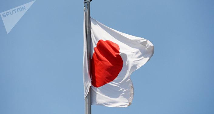 A bandeira japonesa