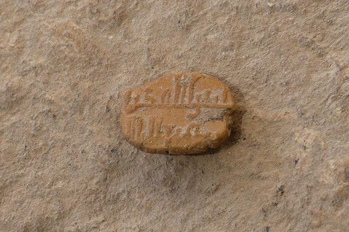 Amuleto islâmico encontrado durante escavações em Jerusalém