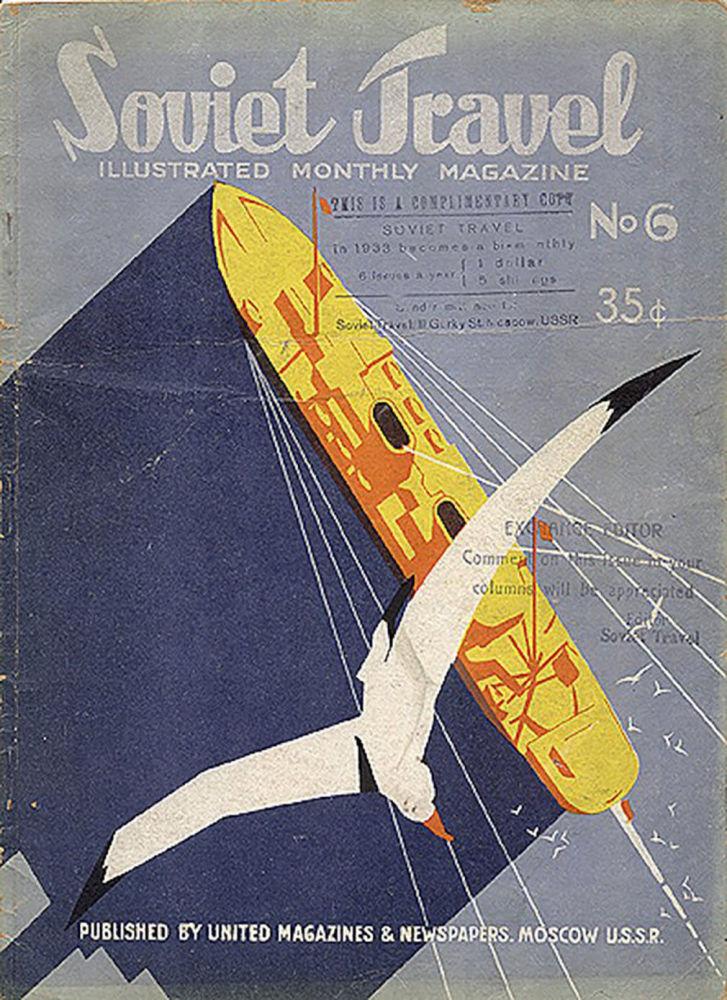 Capa da revista intitulada Viagem soviética, Nº 6, 1932