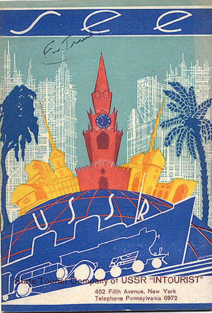 Panfleto turístico intitulado Visite a URSS, datado de 1931