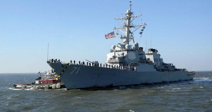 destróier USS Ross